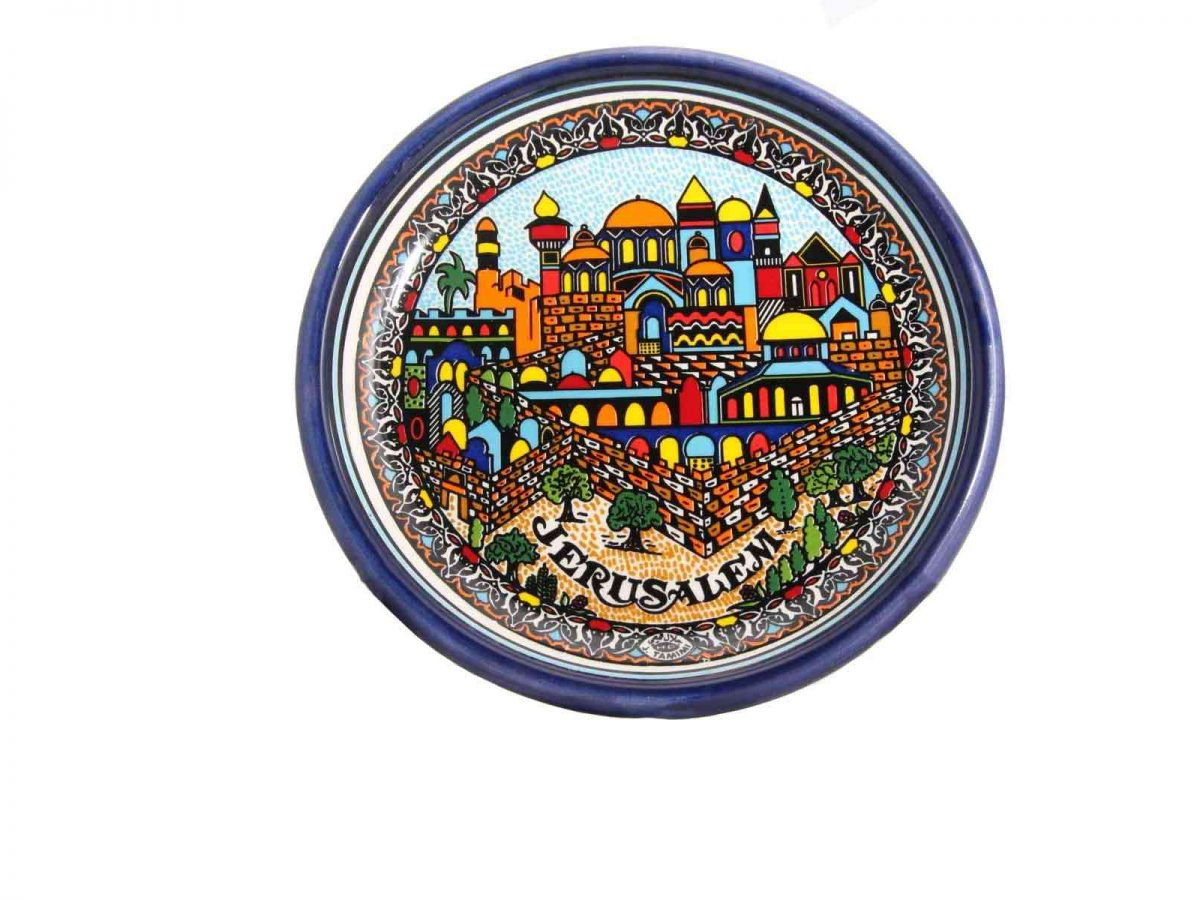 Armenian Old Town Bowl -0