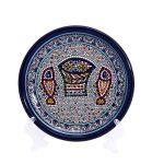 Armenian Bowl -182