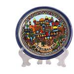Armenian Old Town Bowl -186