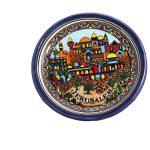 Armenian Old Town Bowl -188