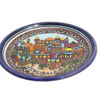 Armenian Old Town Bowl -189