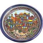 Armenian Old Town Bowl -190