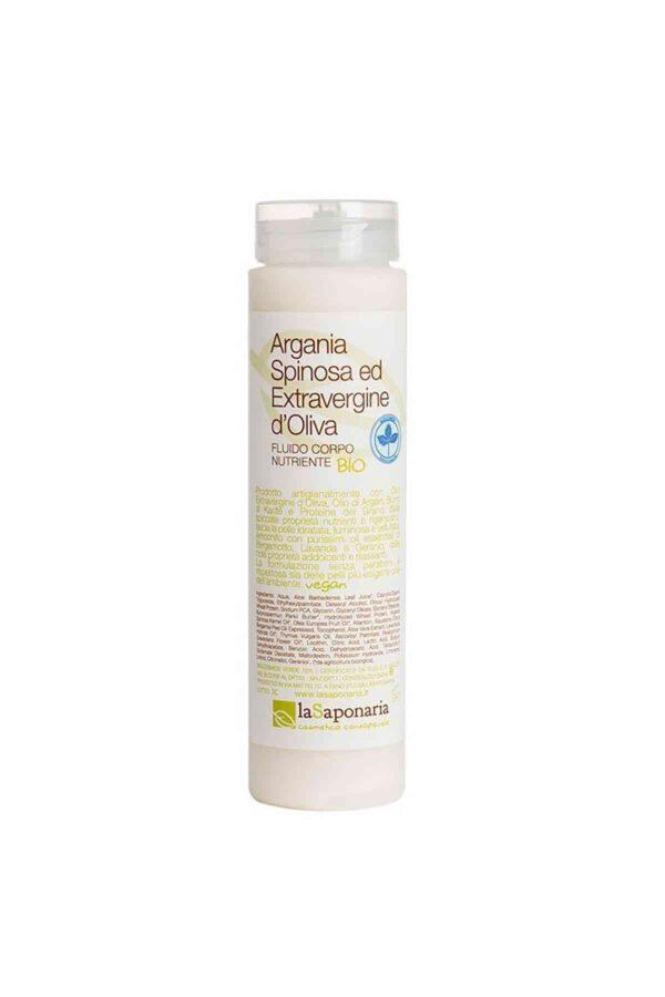 Argan and Extra-virgin Olive Oil Nourishing Body Cream 200 ml-0